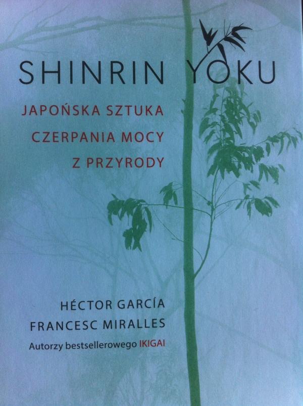 shinrinBook